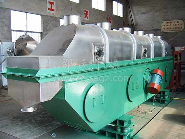 ZLG Series vibration fluidized bed